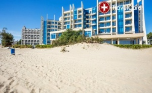 4* Uall Inclusive в Хотел Синя Перла, Слънчев Бряг