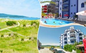 На 50 М. от Плажа в <em>Приморско</em>! Нощувка на човек + Басейн в Хотел Калипсо Блу