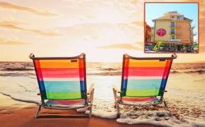 Лято в Приморско на 150М. от Плажа! 3+ Нощувки на човек в Хотел Стоп