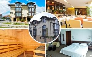 Нощувка на човек със Закуска* и Вечеря* + Релакс Зона в Семеен Хотел Елица, Банско