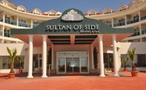 Почивка от Юни до Октомври в Сиде, Турция. Чартърен Полет от София + 7 Нощувки на човек на База All Inclusive в Sultan of Side Hotel 5*!