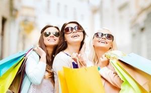 Петъчен Шопинг в <em>Одрин</em>! Еднодневна Екскурзия с Посещение на Синия Пазар от Еко Тур Къмпани