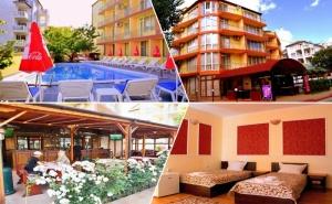 Нощувка на човек на База All Inclusive + Басейн в Хотел Риор, <em>Слънчев бряг</em>. Дете до 12Г. – Безплатно!