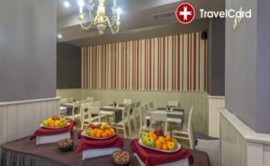 4* All Inclusive Пакети в Хотел Мария Антоанета, К.к. <em>Банско</em>