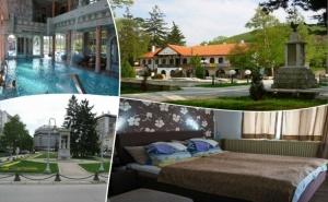 Уикенд  в Сокобаня, Сърбия! Две Нощувки със Закуски, Обеди и Вечери  Oт Та Джуанна Травел