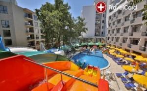 4* ALL Inclusive в хотел Престиж Делукс, к.к. Златни Пясъци
