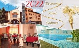 Нова Година в <em>Сапарева Баня</em>! 3 Нощувки на човек със Закуски и Вечери, Една Празнична + Релакс Зона с Минерална Вода от Хотел Емали Грийн