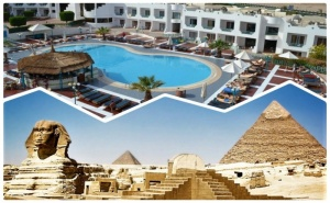 Почивка в Sharm Holiday Resort 4*, Шарм Ел Шейх, Египет 2021. Чартърен Полет от <em>София</em> + 7 Нощувки на човек на База All Inclusive !