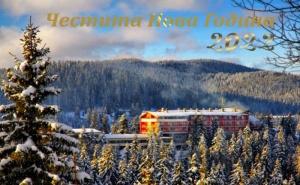 Нова Година в Пампорово! 3 или 4 Нощувки на човек със Закуски и Вечери + Празничен Куверт в Хотел Преспа
