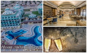 Нова Година в Sensitive Premium Resort & Spa 5*, Белек, Турция! 4 Нощувки на човек на База All Inclusive и Новогодишна Гала Вечеря! Дете до 8 г. Безплатно! Собствен Транспорт!