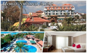 Нова Година в Seher Resort & Spa 5*, Сиде, Турция! 4 Нощувки на човек на База Ultra All Inclusive! Дете до 12 г. Безплатно! Собствен Транспорт!