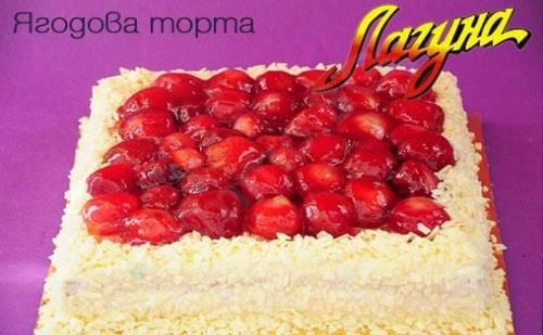 Сладко вълшебство! Торта по избор със свещички, надпис и кутия от виенски салон Лагуна