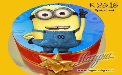 Еклерова торта с пълнеж по избор и картинка на любим анимационен герой от виенски салон Лагуна