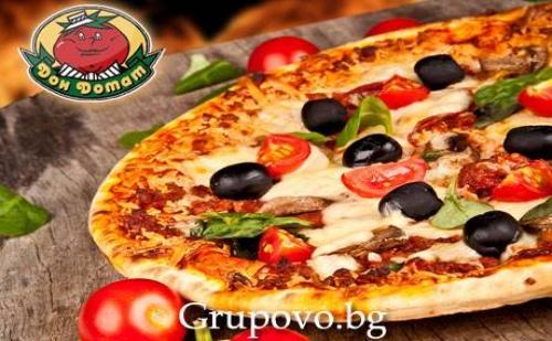 4 малки или 3 средни пици по избор само за 12.99 лв. в пицария Дон Домат - бул. Дондуков №63