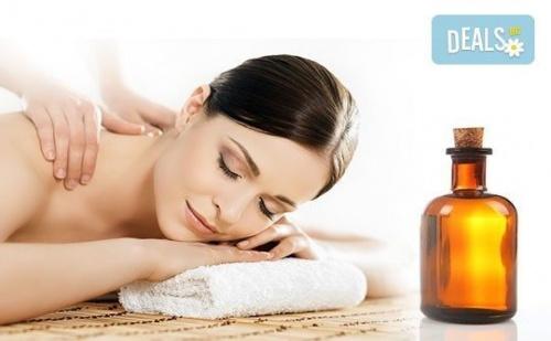Болкоуспокояващ Масаж на Гръб с Медицински Масла за Здраве и Облекчаване на Болките в Гърба, Senses Massage & Recreation