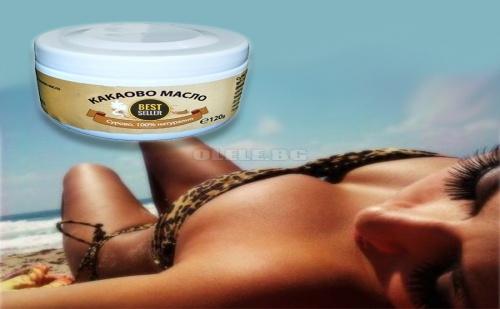 Невероятна кожа и тен с какаово масло!