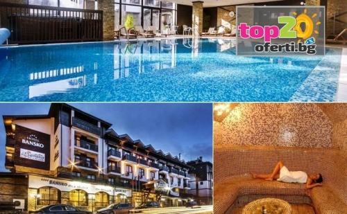 4* СПА лукс за 22-ри Септември! 3 нощувки с All Inclusive + Басейн + СПА в хотел Банско СПА и Холидейз 4*, само за 123 лв.! Безплатно за дете до 7 год.!