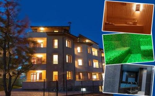 Почивка в Сапарева баня! Нощувка със закуска + СПА с минерална вода в къща Relaxa***