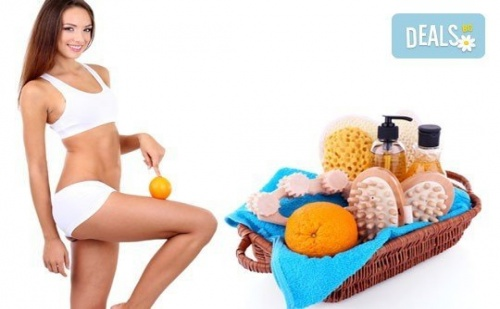Извайте Тялото си с 40-Минутен Мануален Антицелулитен Масаж на Всички Засегнати Зони - 1 или 5 Процедури в Салон Голд Бюти!