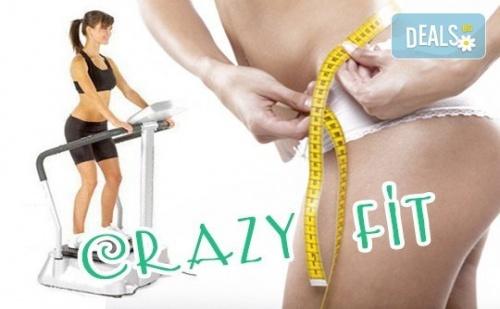 Експресно Отслабване! Осем Антицелулитни Процедури Crazy Fit и Вибро Колан за Бързо Топене на Мазнини в Луксозния Спа Център Senses Massage & Recreation!