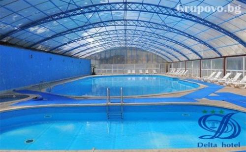 Огромен топъл МИНЕРАЛЕН басейн и СПА в Огняново. Нощувка със закуска и вечеря в Хотел Делта