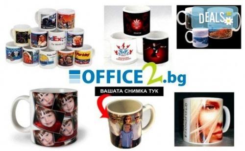 Подарете с Любов! 1 или 3 Броя семейна Чаша със Снимка и Надпис, Предложение от Офис 2!