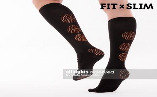 Чорапи relax compression bamboo socks