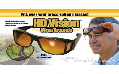 2 чифта очила HD Vision WrapArounds