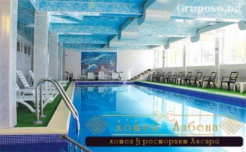 Нощувка, закуска, вечеря + плувен МИНЕРАЛЕН басейн и СПА в хотел Албена***, Хисаря