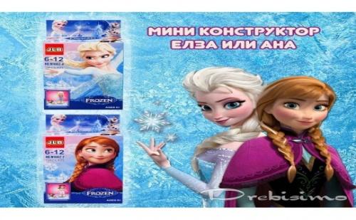 Мини Конструктор с Елза или Ана