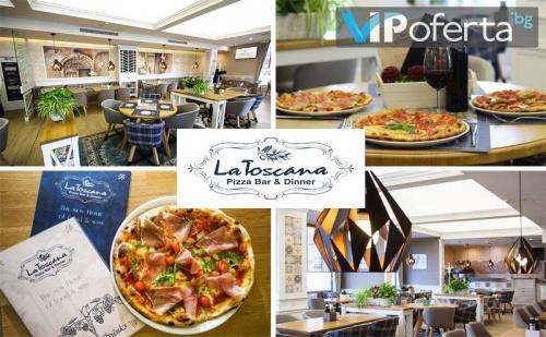 Неустоимо вкусно предложение за пица по избор + сос от Pizza Bar & Dinner La Toscana , Бургас