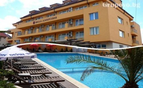 Цяло лято в Черноморец на ТОП ЦЕНИ. Нощувка, басейн, шезлонг и чадър в Хотел Амброзия