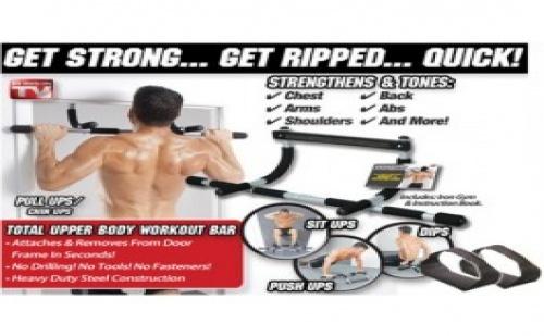 Укрепи гърба, гърдите и бицепсите с фитнес уред Door Gym