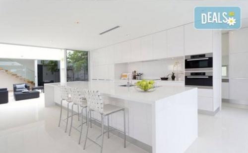 Професионално и Отговорно Обслужване! Цялостно Почистване на Вашия Дом или Офис до 90 кв.м от Quickclean!