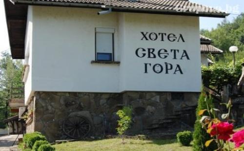 Нощувка за 2 или 4 Човека Настанени в Оборудвана Къща от Хотел Света Гора, с. Орешак