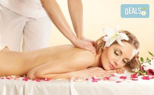 Релаксирайте Максимално! Класически, Арома или Тонизиращ Масаж на Цяло Тяло в Senses Massage & Recreation!