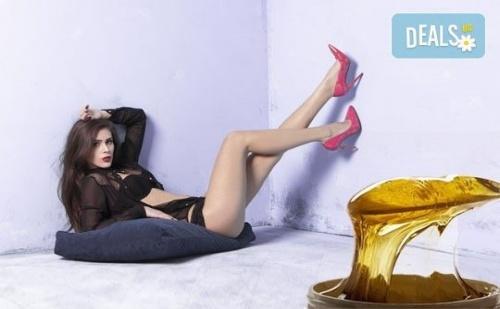 Погрижете се за Себе си и се Възползвайте от Горещата Оферта за Кола Маска на Зона по Избор от Beauty Studio Platinum