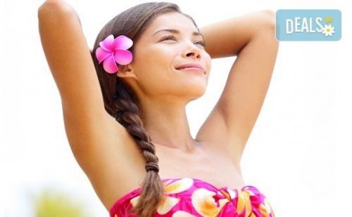 Време е за Летни Разкрасителни Процедури! е-Light Фотоепилация, Пълен Интим и Подмишници в Магнифико