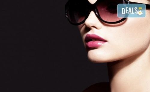 1 или 4 Процедури за Уголемяване на Устни със 100% Хиалуронова Киселина и Ултразвук в Салон за Красота Респект