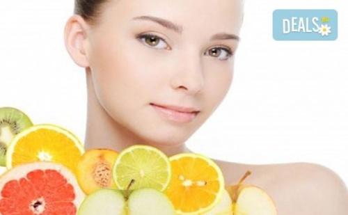 Нов Метод за Млада Кожа! Кислородна Изсветляваща Терапия с Витамин с в Салон за Красота Респект