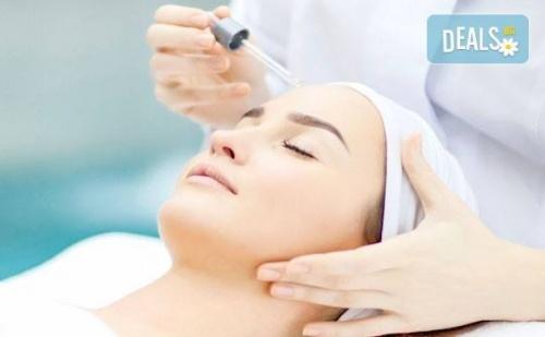 Засияйте с Мезотерапия с 1 Мл. Ампула на Лице, Шия, Деколте, Ръце или Околоочно от Sunclinic