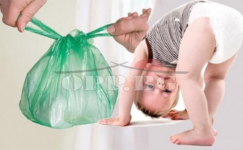 50 бр. Ароматизирани Торбички за Памперси Nappy Bags