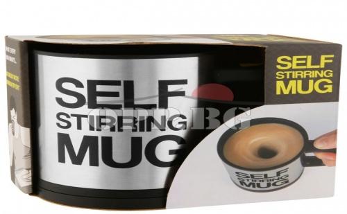 Чаша за Автоматично Разбъркване на Кафе