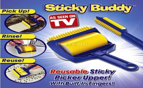 Край на Космите по Диваните със Sticky Buddy