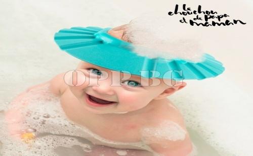 Детска Шапка за Къпане Chouchou De Papa Et Maman