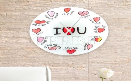 Многоезичен Стенен Часовник I Love You