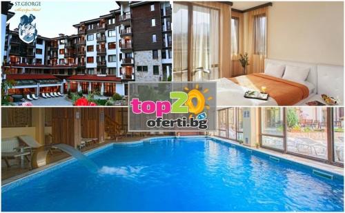 4* Лято в Банско! Нощувка с All Inclusive + СПА пакет и Закрит басейн в хотел Свети Георги СКИ & СПА 4*, Банско, от 45 лв. на човек