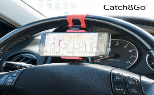 Поставка за Телефон за Волан Catch & Go