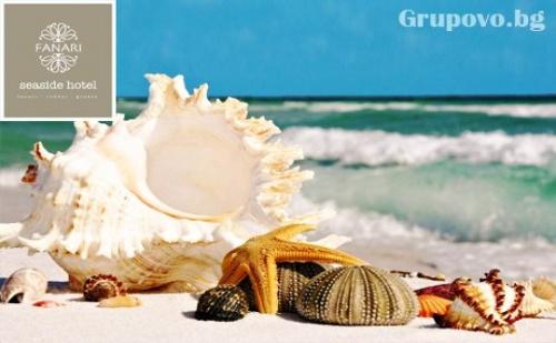 На Море във Фанари, Гърция! Нощувка със Закуска и Вечеря за Двама или Четирима в Хотел Fanari