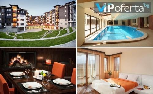 Еднодневен пакет в икономична стая със закуска, закуска и вечеря или на база All inclusive + СПА в Хотел St.George Ski & SPA Luxury Resort, Банско